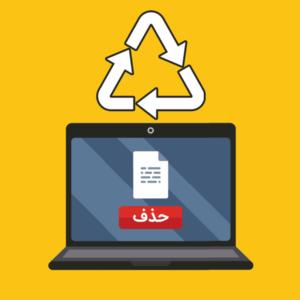 بازیابی صفحه های حذف شده وردپرس